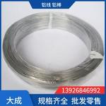 2011易切削铝合管铝棒铝线