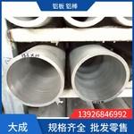 超大锻造无缝铝管6061