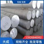 6082鋁板 鋁棒