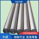 佛山批发6061铝排 铝板