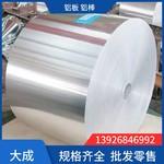 东莞清溪6061非标铝排供应