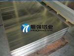 6063進口鋁箔規格表 進口超厚鋁板