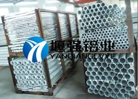 6061铝板  6061拉伸铝板铝板6061