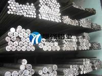 2099进口铝排 进口铝合金报价