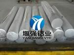 5083进口铝方管 进口铝材报价