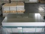 5052合金铝板  5052花纹铝板价格