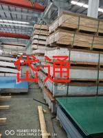 铝天花  铝单板上海岱通 现货剪切