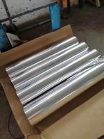 單雙面光鋁箔  隔熱通用