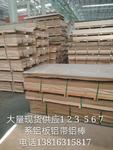 上海纯铝H24 状态耐用年限