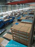 上海工業6061鋁型材 價格直銷