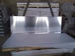 厂家批发2A12铝板2A12铝棒
