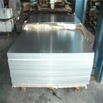 3004铝板批发
