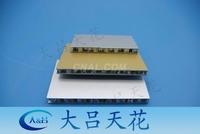 定制生产销售铝蜂窝板