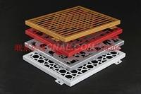 自洁铝单板铝蜂窝板铝遮阳板铝扣板