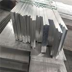 6061鋁排 鋁方棒