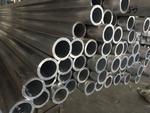 6061 6063冷拔鋁管 精密鋁管定制