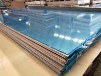 防锈铝板5754合金板