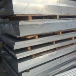 西南铝2a14t6铝合金板 中厚铝板