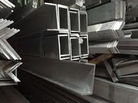 槽鋁U型槽鋁型材30*50*4 40*75*6