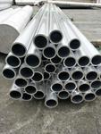 6061鋁管薄壁管100*5 110*5 120*5