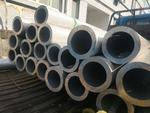 6061t6铝管直径48 壁厚3 4 5 7 8