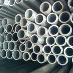 6061t6鋁圓管300x30 厚壁鋁管