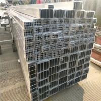 素材铝方管10x15x1 供应