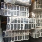 铝方管厚壁矩形管现货120x35x8