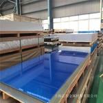 国标LD10铝板 中厚铝合金板