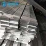 7075铝排 扁铝 铝方棒供应