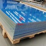 7a04进口模具铝板