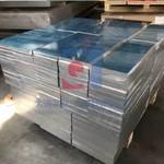 7075模具鋁合金板
