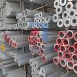 6061大口径厚壁铝管