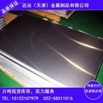 供应7175-T6铝合金板现货