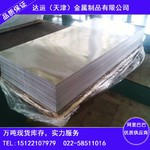 生产定制6063-T5铝板 铝卷板