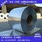5052H112厚铝板 LF2M铝卷板