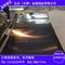 现货国标LF6-M铝板 5A12铝合金板