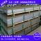 天津2A12T4薄铝板 LY11CZ厚铝板