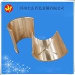 圆锥破青铜铜铸件厂家定制青铜铜瓦