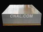 AL7079铝板材质