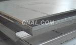 LC3铝板状态