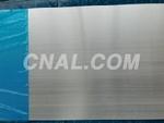 7651拉伸鋁板一公斤多少錢