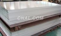 3003铝板一公斤多少钱