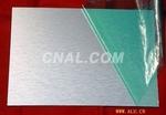 4007铝板性能