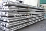 进口德标3.3208铝板一公斤多少钱