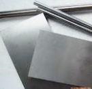 7027鋁板