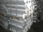 AlCu2.5Mg0.5铝棒状态