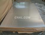 LD5-CS铝板