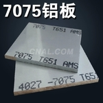 EN AW-7075鋁板硬度