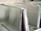 EN AW-5150鋁板